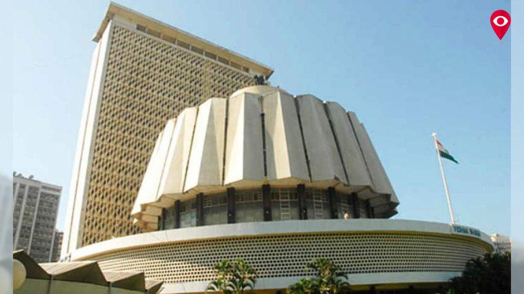 जीएसटी पर महाराष्ट्र सरकार की विशेष बैठक
