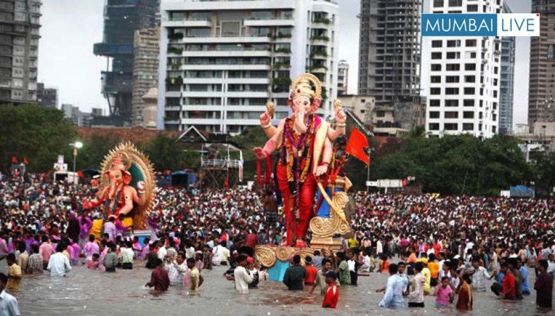मुंबई में हुआ महाविसर्जन !