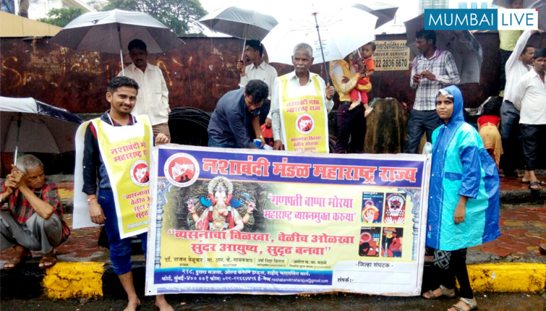 Anti-Addiction Drive at Lalbaug
