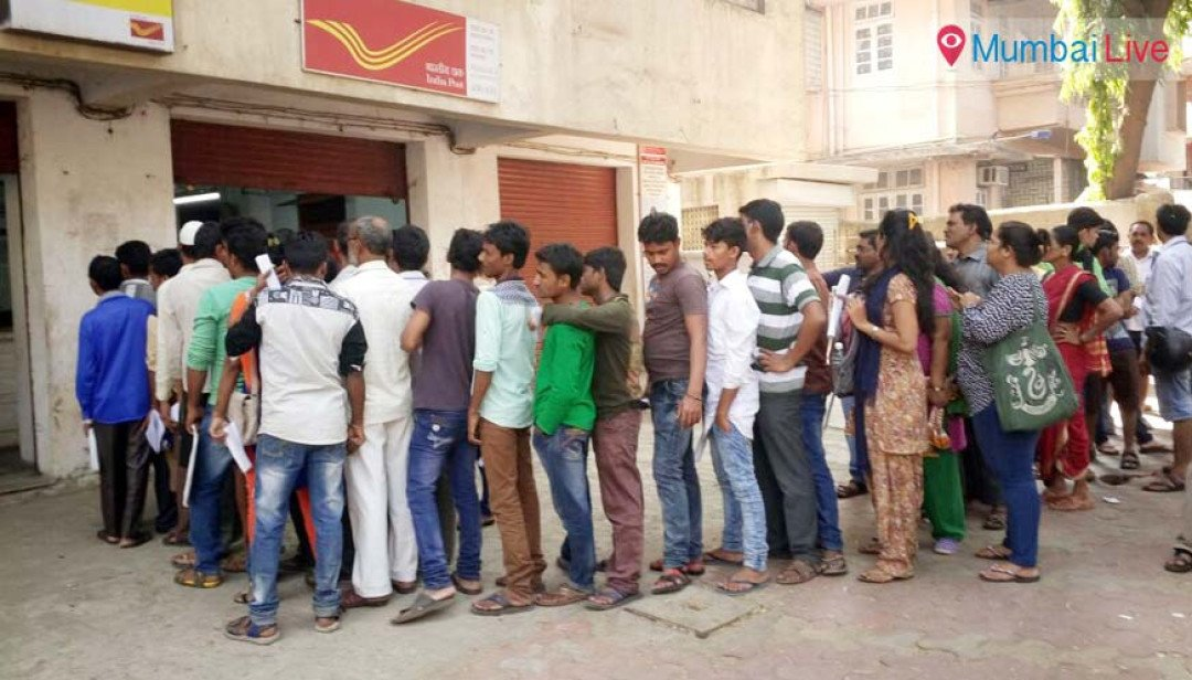 Currency notes at post office finish at noon