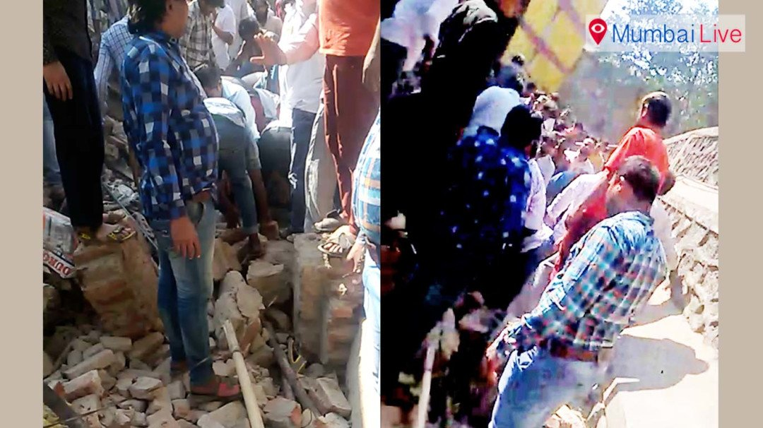 Wall collapse at Kurla