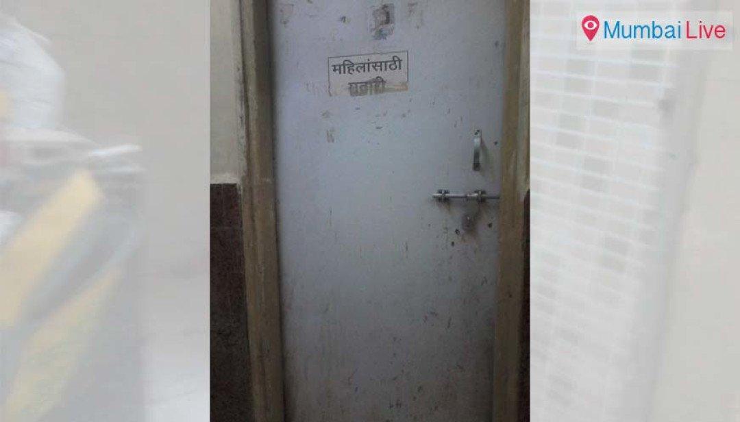 शौचालय दुरूस्तीच्या कामामुळे महिला त्रस्त