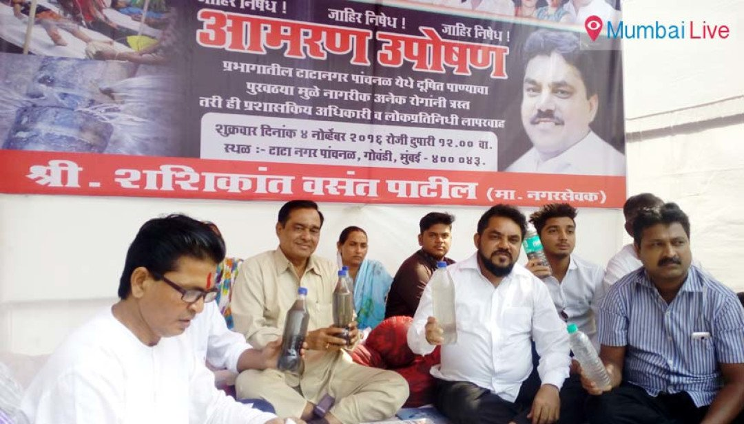 Residents hunger strike against dirty water