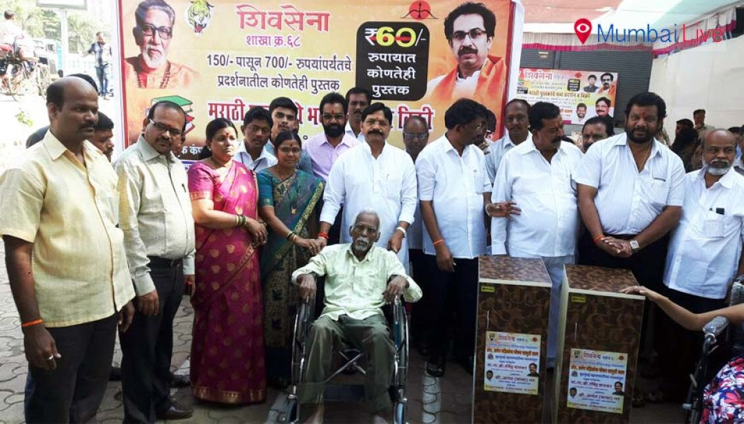 Disabled persons given wheelchairs