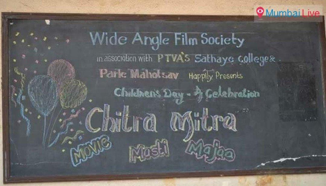 Film fest 'Chitra Mitra' held for kids