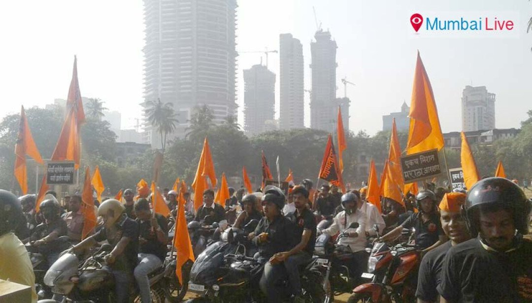 Maratha Morcha took off from Jambori