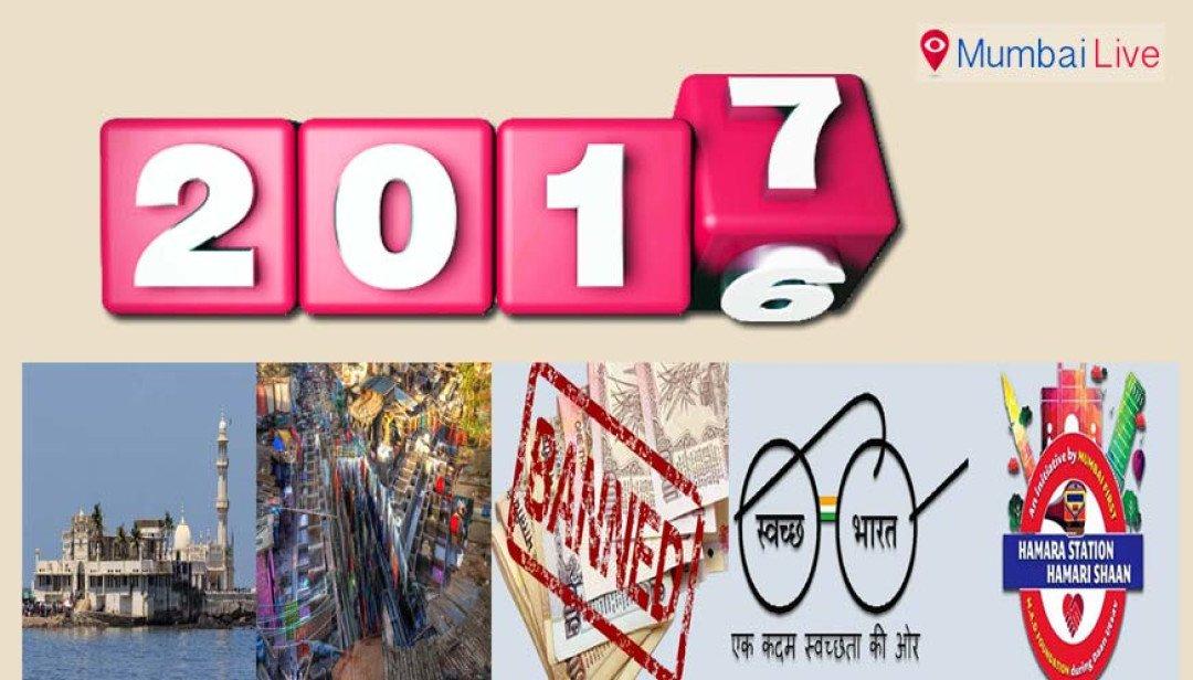 2016 - मुंबईतील प्रमुख पाच बदल
