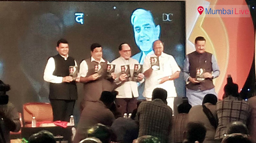 Subhash Chandra launches his Marathi autobiography 'The Z Factor'