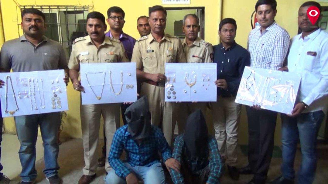 नालासोपारा में बंटी और बबली गिरफ्तार