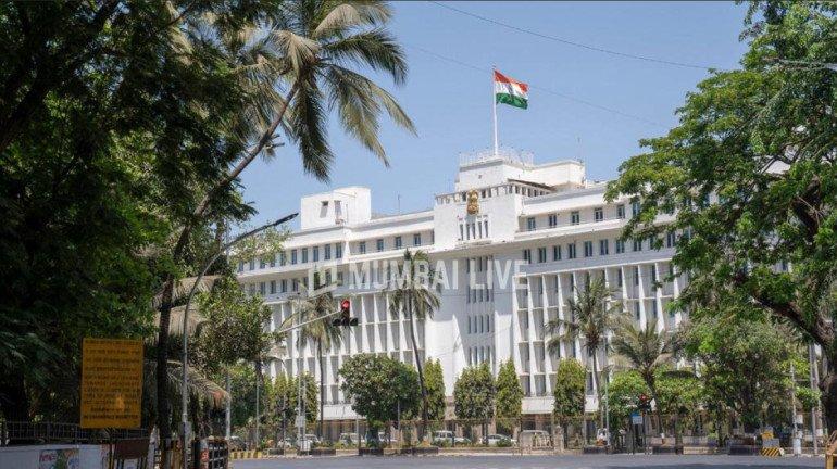 सरकारी कर्मचाऱ्यांच्या बदल्यांना ३० जूनपर्यंत स्थगिती