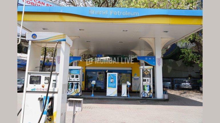 पेट्रोल, डीजल की कीमतों में लगातार पांचवें दिन वृद्धि